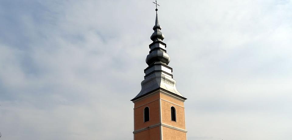 """Die Kirche """"Heilige Dreifaltigkeit"""""""
